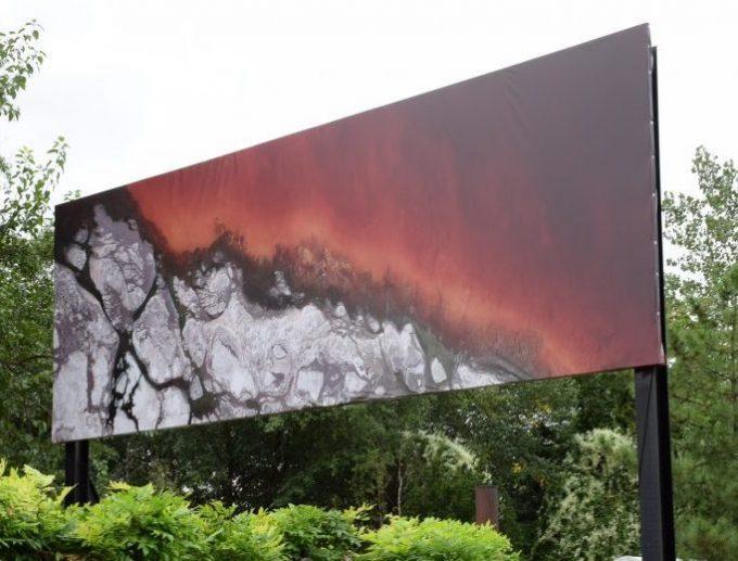Broadway Billboard At Socrates Sculpture Park